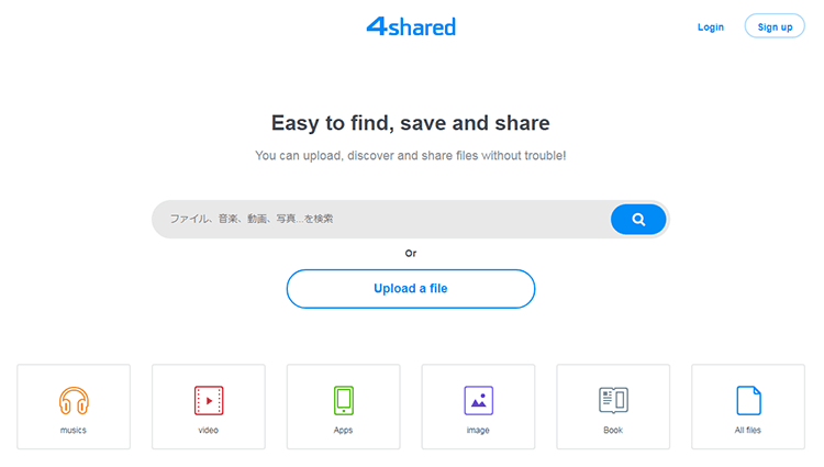 The Best 4shared Music Free Downloader Online 2018