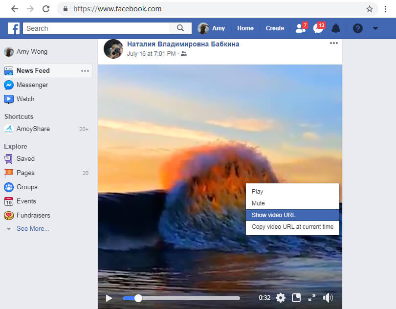 Simplest steps to download private Facebook videos