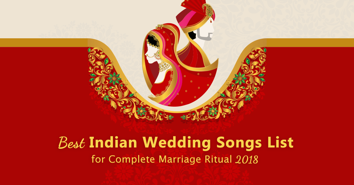 wedding reception instrumental music free download torrent