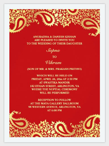 Chinese Traditional Style Wedding Invitation Card Pic1