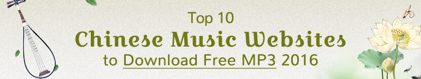 chinese music websites to download free mp3