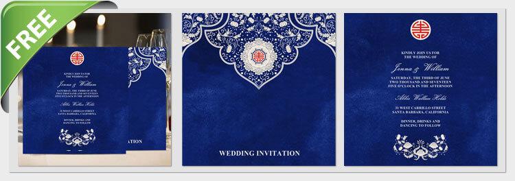 Wedding Invitation Wording Samples – AmoyShare Free Wedding Cards