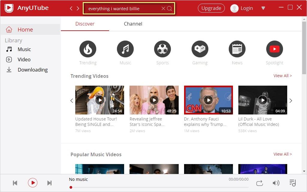 البحث عن فيديو AnyUTube