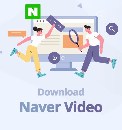 تنزيل فيديو Naver