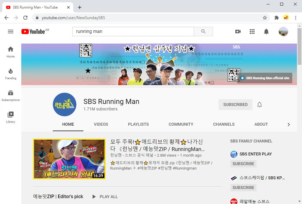 Trova il canale SBS Running Man su YouTube