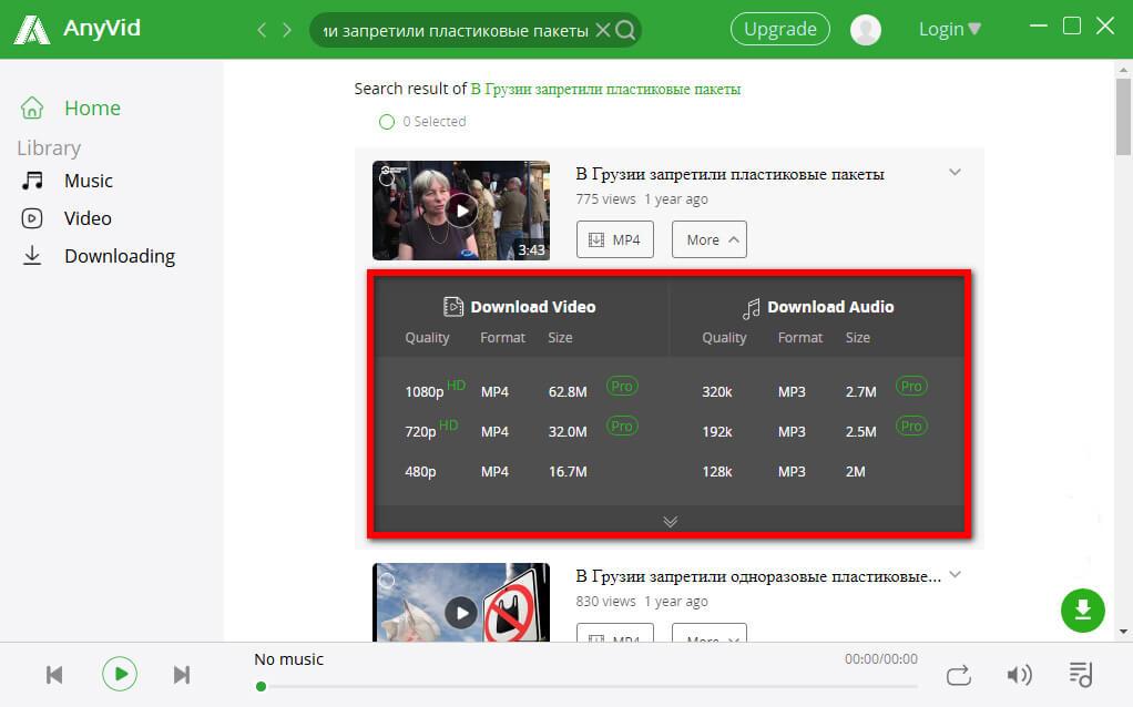 Scegli il formato e scarica il video