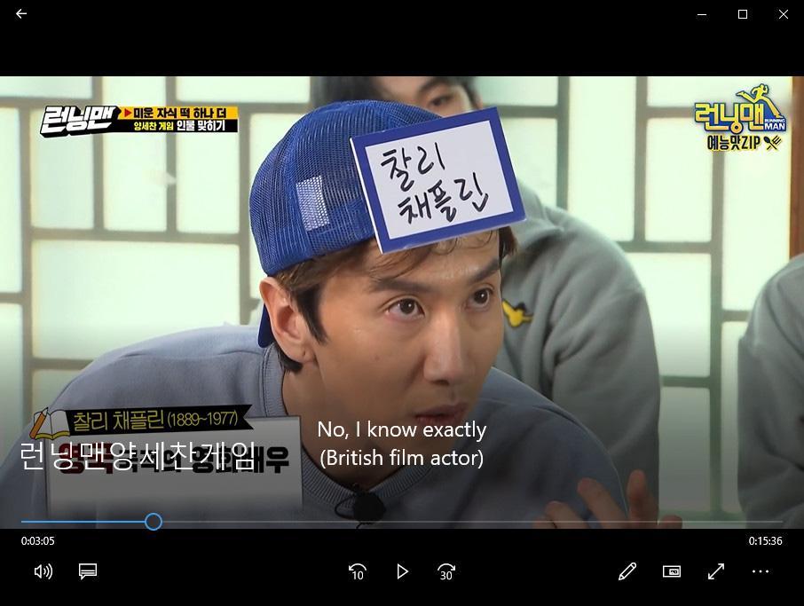 Running Man mit englischen Untertiteln beobachten
