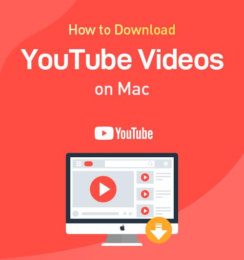 YouTubeビデオMacをダウンロードする方法