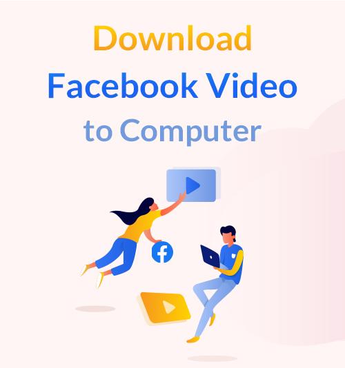 قم بتنزيل فيديو Facebook على الكمبيوتر