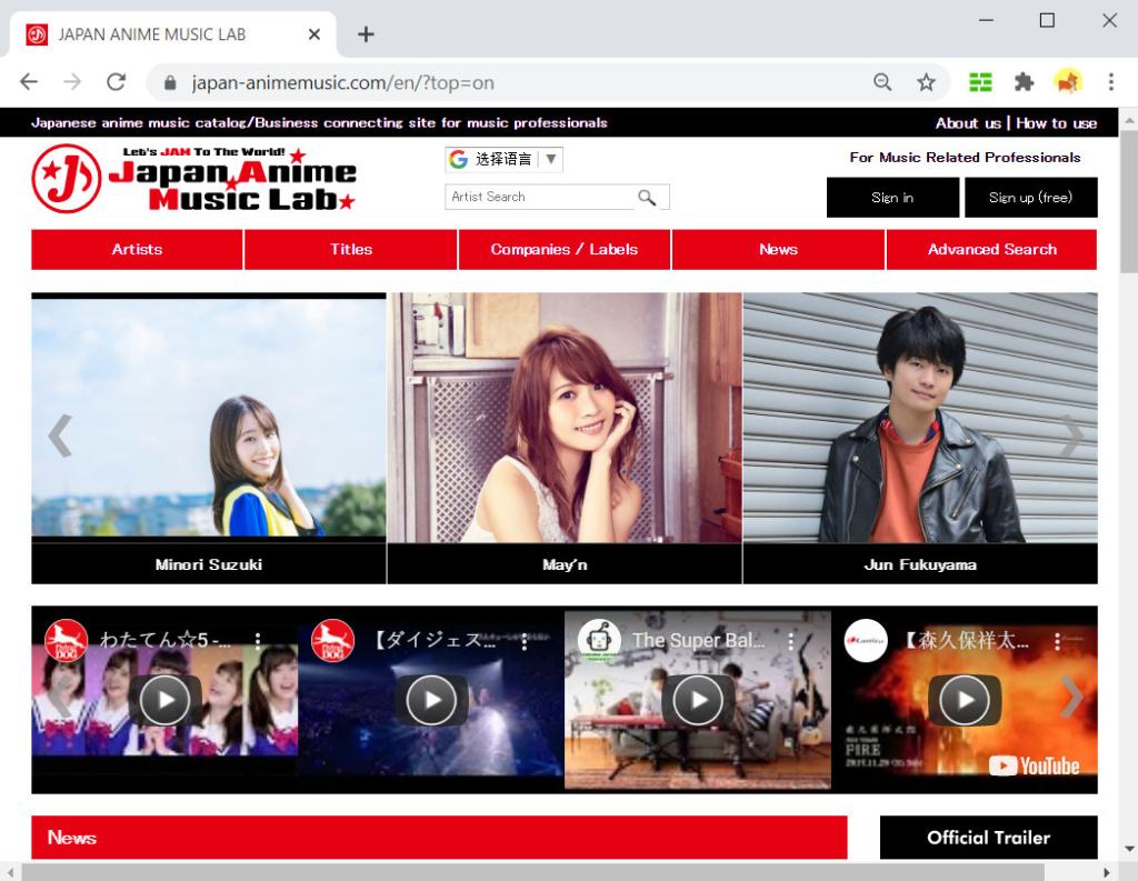 نادي الموسيقى اليابان أنيمي