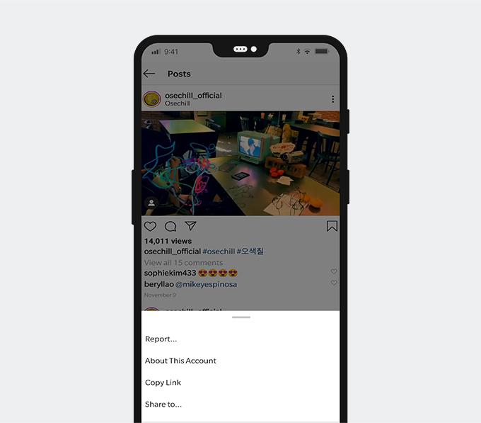 انسخ رابط فيديو Instagram Android