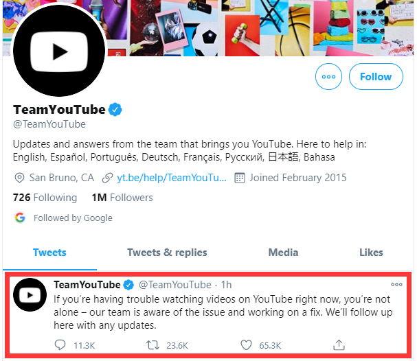 خطأ في تشغيل YouTube