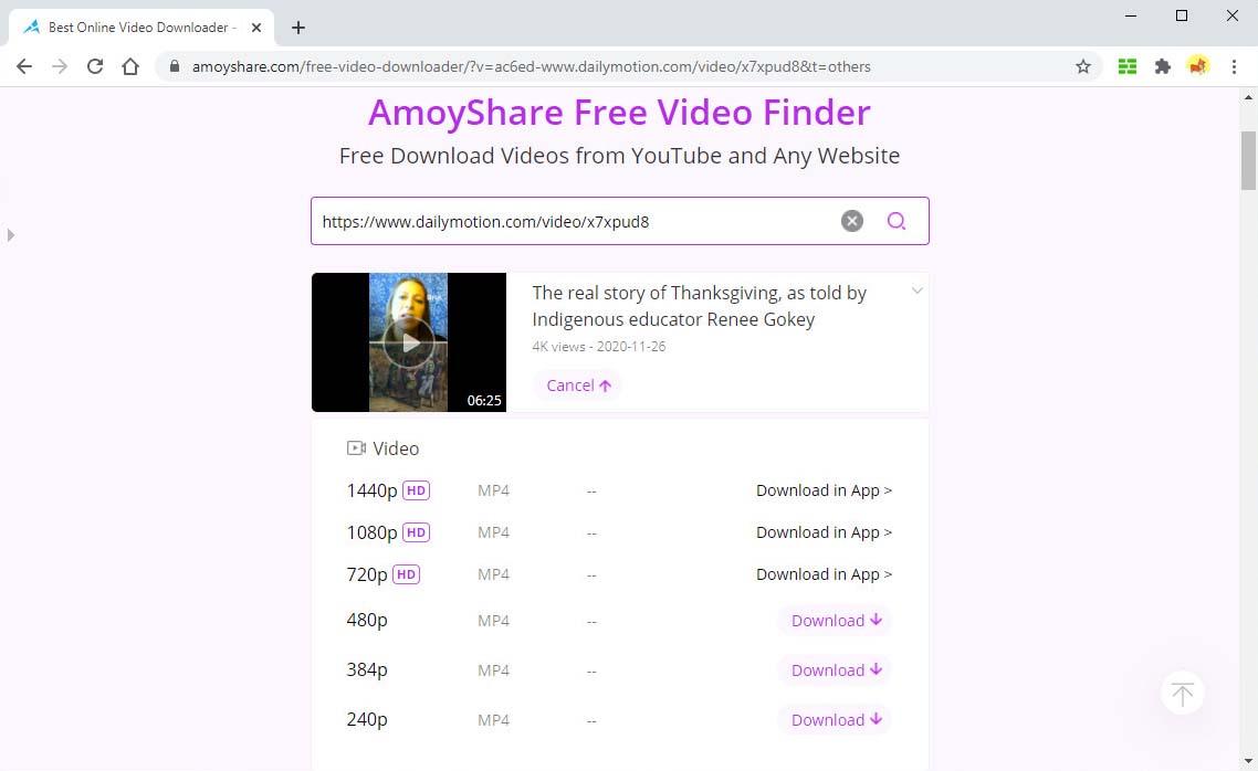 قم بتنزيل فيديو Dailymotion بصيغة MP4