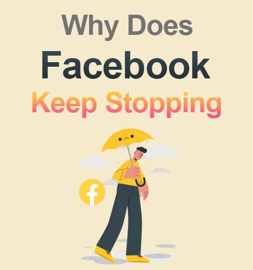 لماذا يستمر Facebook في التوقف؟