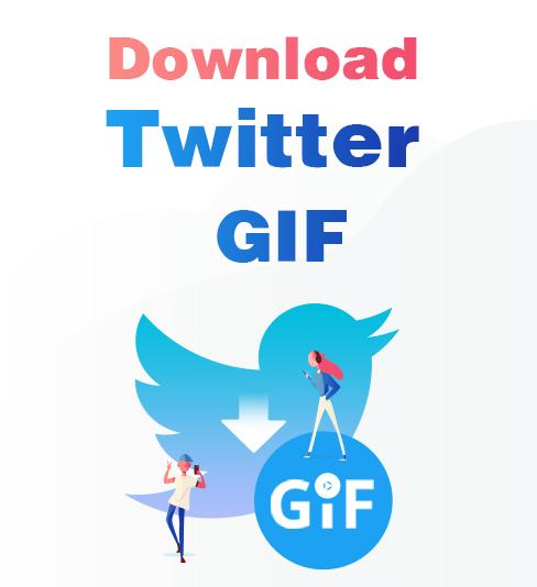 Twitter GIFをダウンロード