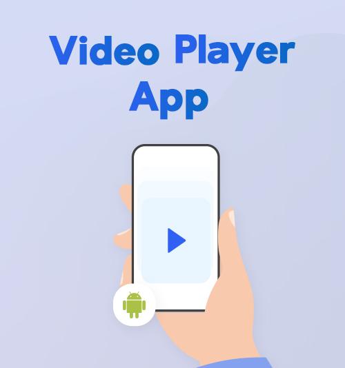 تطبيق مشغل الفيديو